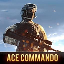 王牌突击队中文破解版(Ace Commando)