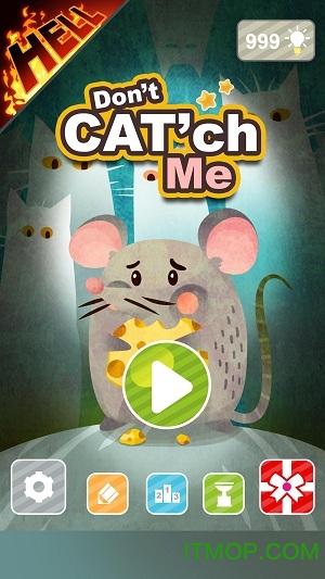 猫猫大哥(Dont Catch Me) v1.0.75 安卓版 0