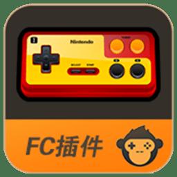 啪啪FC模拟器apk