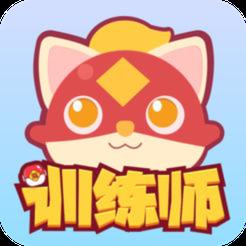 编程猫训练师手机版