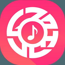 驿站铃音app