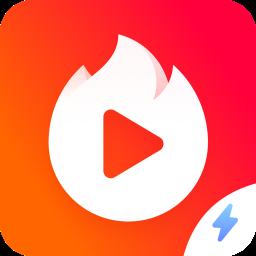 火山极速赚钱版app