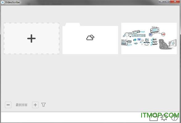 VideoScribe中文版