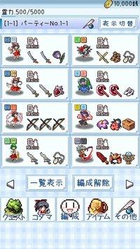 东方玉灵宫 v1.0.1 安卓版 2