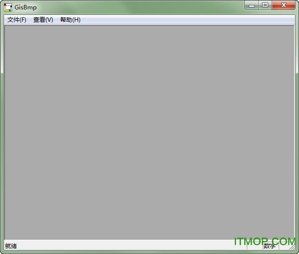 gis图片压缩软件
