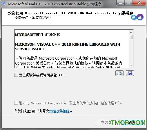 联想笋尖s90线刷包 v2.7.422 官方最新版 0