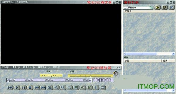 雅金DVD播放器免�M版