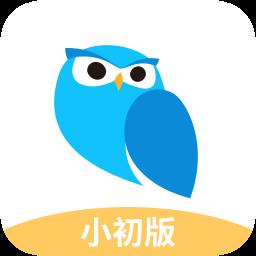 一起教小初版免费版v6.30.0 安卓版