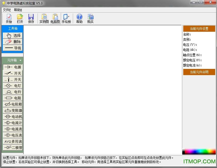 中�W�路��M���室免�M破解版 v5.3 �G色中文版 0