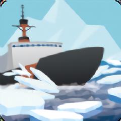 破冰船救援