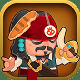 海盗Q传折扣版