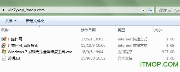 Windows 7游�蛉�屏修�凸ぞ�