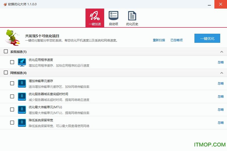�媒��化大�� v1.1..0 中文�G色版 0