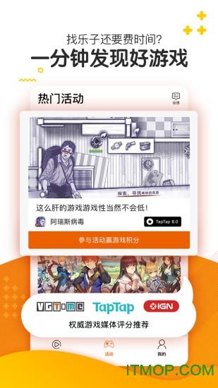 虾游小视频手机版 v2.1.0 安卓版 1