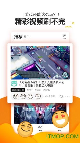 虾游小视频手机版 v2.1.0 安卓版 2