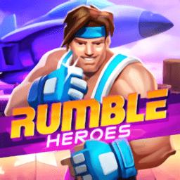 隆隆英雄(rumble heroes)