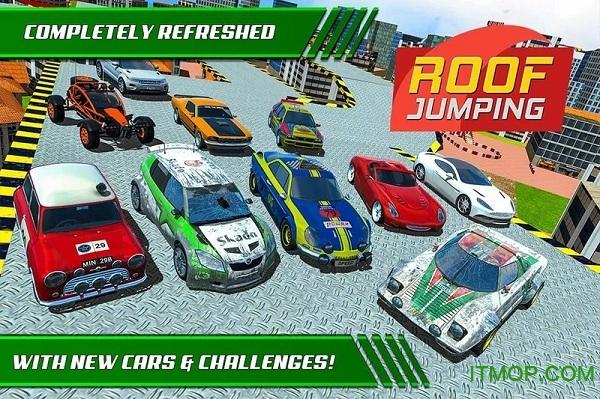 屋顶停车场游戏 v1.3 安卓版 0