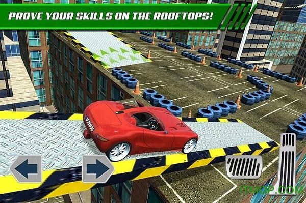 屋顶停车场游戏