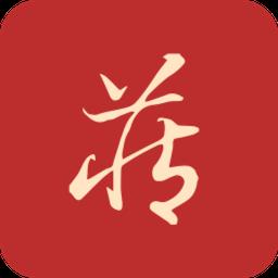 藏玉app