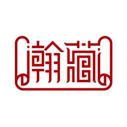 瀚藏文物app