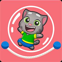 汤姆猫弹弹乐(Tom Jump Up)