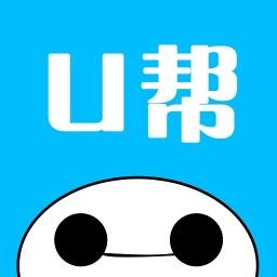 大白U帮手机版