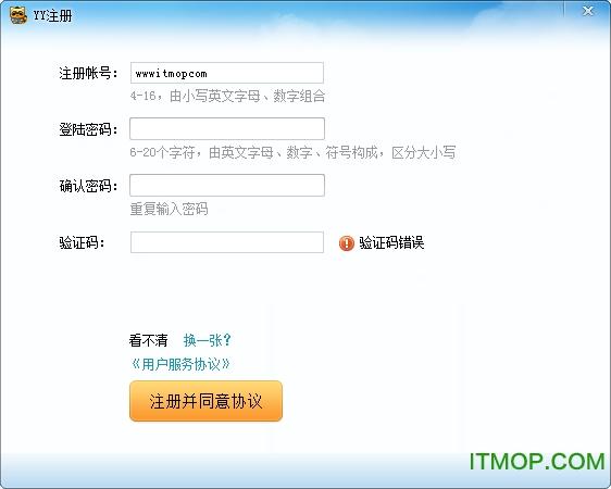 YY语音绿化精简版 v8.56.0.2 优化特别版 0