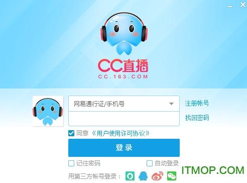 CC语音最新官方版