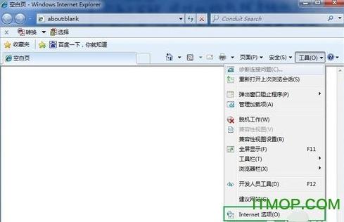 ie8浏览器离线安装包