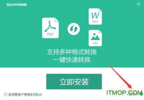 风云pdf转换器龙8国际娱乐唯一官方网站