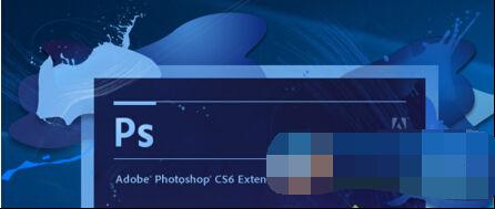 photoshop cs6 32位破解版