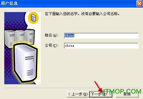 SQL server2000个人版