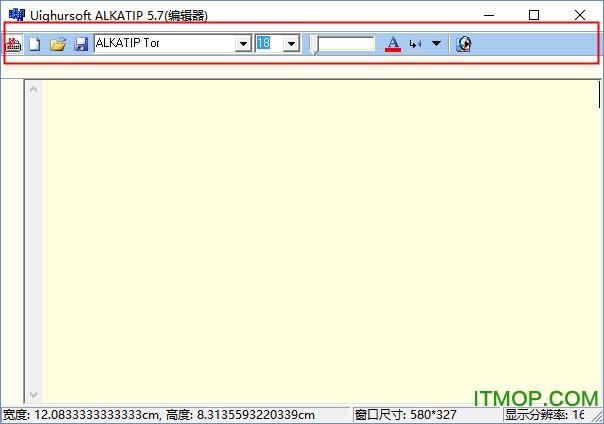 ALKATIP5.7