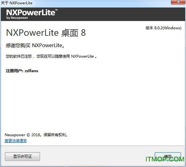 nxpowerlite龙8国际娱乐唯一官方网站