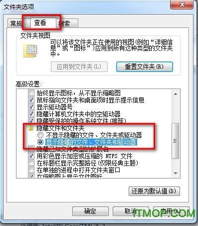 qlv格式�D�Q成mp4工具