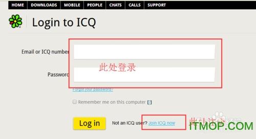 如何注册ICQ账号 ICQ怎么注册