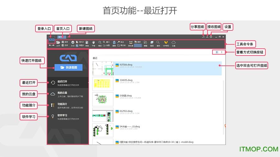 快速CAD龙8国际娱乐long8.cc