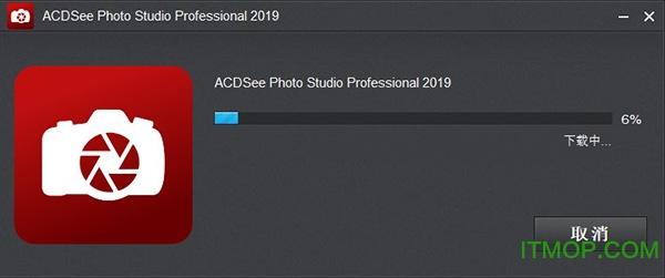 acdsee pro 2019破解