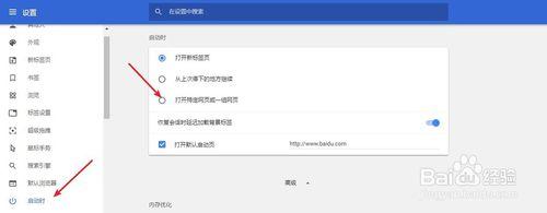 CentBrowser百分浏览器下载安装使用