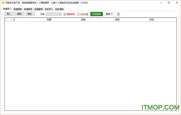 小鸭数据库龙8国际娱乐long8.cc下载