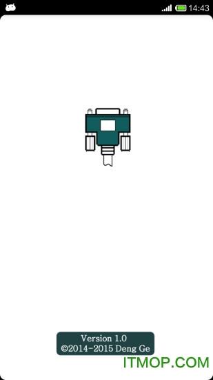 串口助手 v1.4 安卓版 3