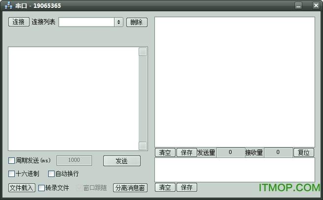 网络串口调试助手 v5.19 绿色中文版 0