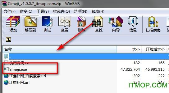 simeji日语输入法电脑版