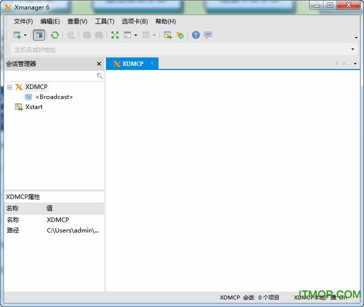 NetSarang xmanager enterprise6破解版 v6.0.0080 中文企业版 0