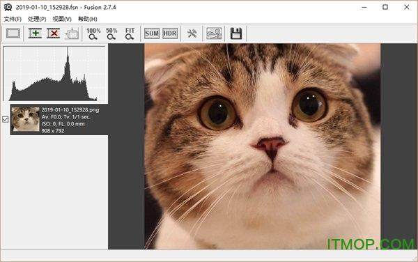 HDR图像处理工具(Fusion) v2.7.4 汉化版 0