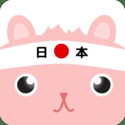 Tokyo Ride游戏汉化版