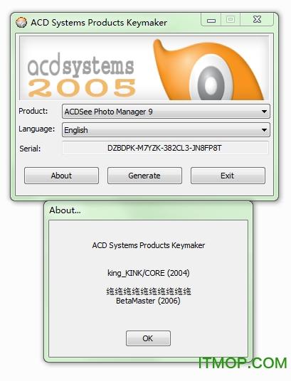 ACDsee V9完美注册机 绿色免费版 0