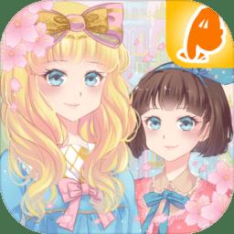 神奇的故事童话(Magical Stories Fairy Tale)