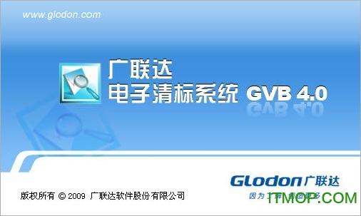 广联达清标360 v4.0 龙8国际娱乐long8.cc 0