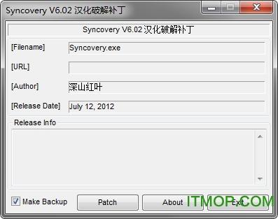 Syncovery Pro中文破解版